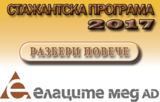 sm-banner