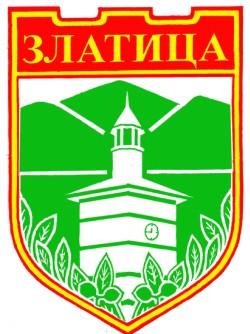 Предстоят заседания на ОбС-Златица и комисиите му
