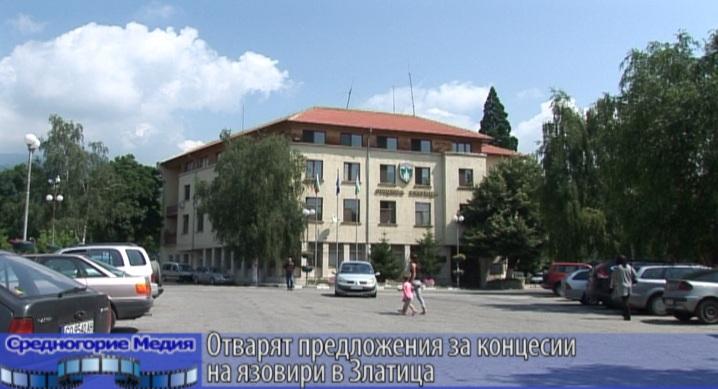 Отварят предложения за концесии на язовири в Златица