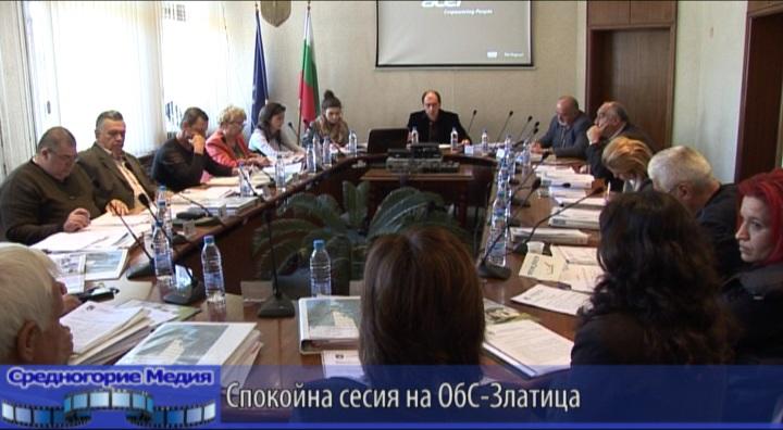 Спокойна сесия на ОбС-Златица