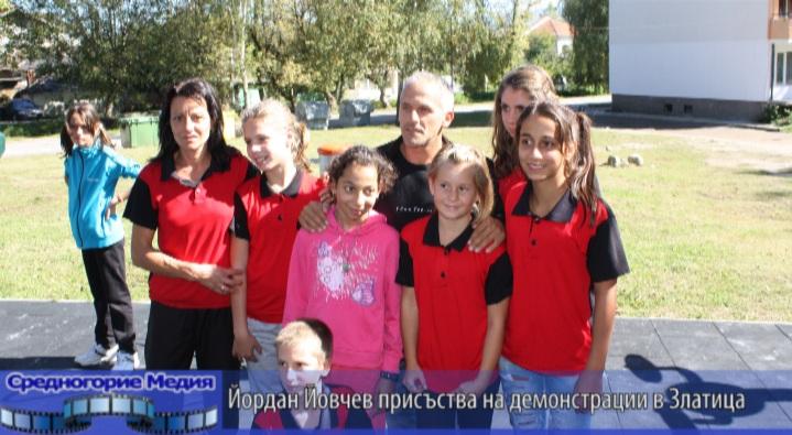 Йордан Йовчев присъства на демонстрации в Златица
