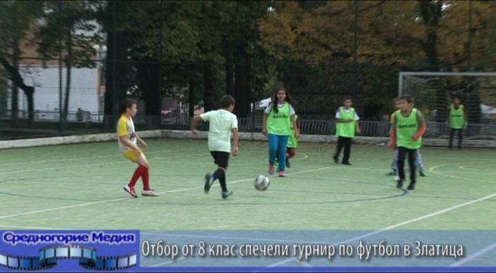 Отбор от 8 клас спечели турнир по футбол в Златица