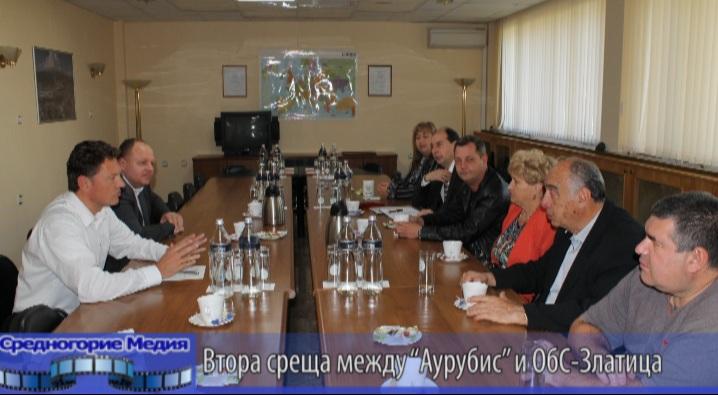 "Втора среща между ""Аурубис"" и ОбС-Златица"