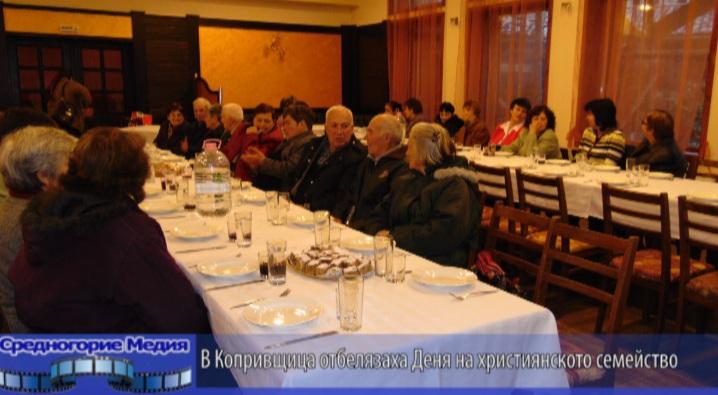 В Копривщица отбелязаха Деня на християнското семейство