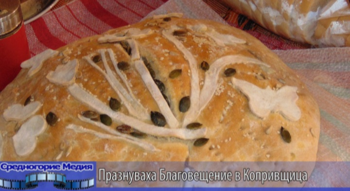 Празнуваха Благовещение в Копривщица