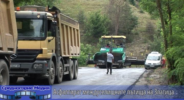 Асфалтират междуселищните пътища на Златица