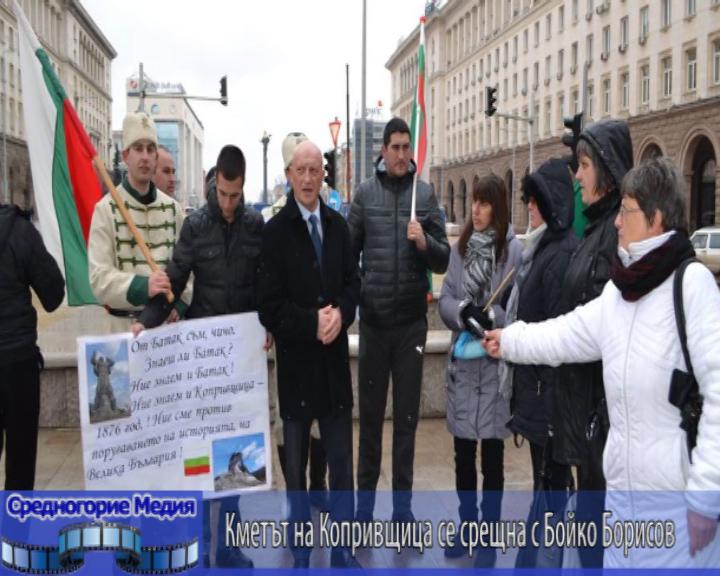 Кметът на Копривщица се срещна с Бойко Борисов