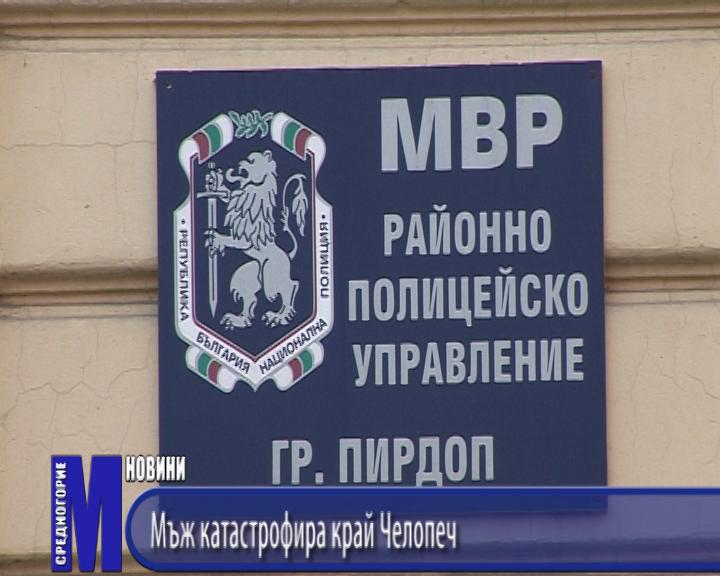 Мъж катастрофира край Челопеч