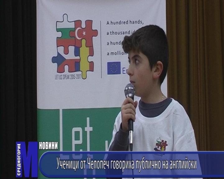 Ученици от Челопеч говориха публично на английски