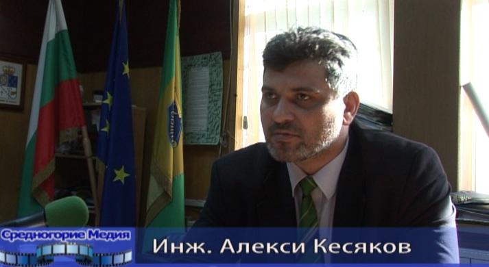 Челопеч ще протестира в подкрепа на Алекси Кесяков