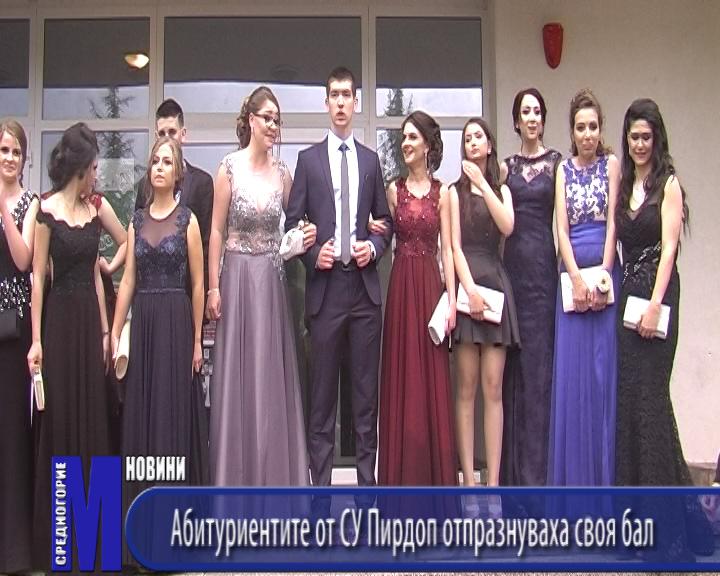 Абитуриентите от СУ Пирдоп отпразнуваха своя бал