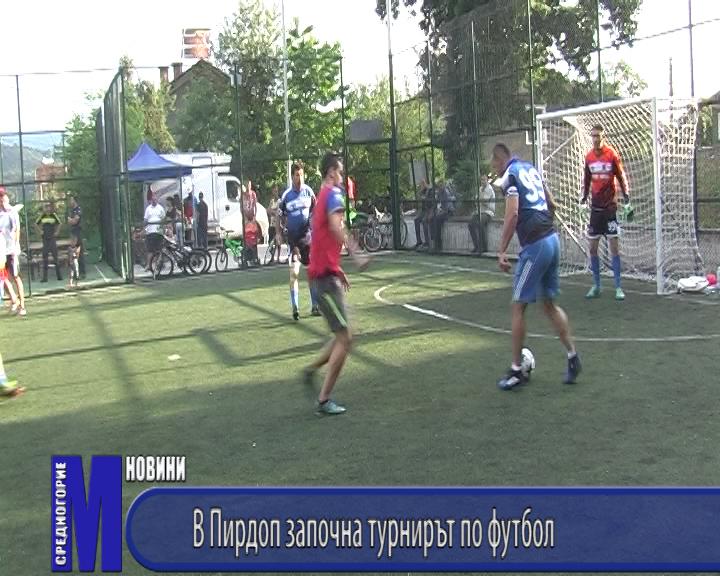В Пирдоп започна турнирът по футбол