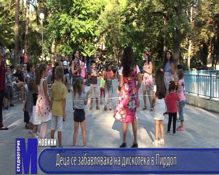 Деца се забавляваха на дискотека в Пирдоп