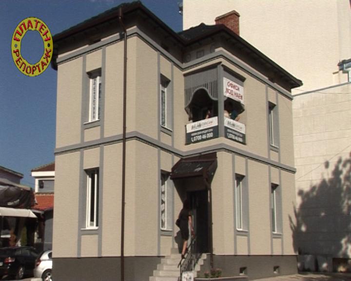 Платен репортаж:  Идеално място за бизнес в Пирдоп