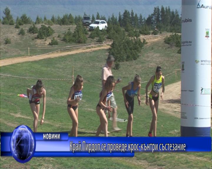 Край Пирдоп се проведе крос-кънтри състезание