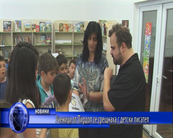 Ученици от Пирдоп се срещнаха с детски писател