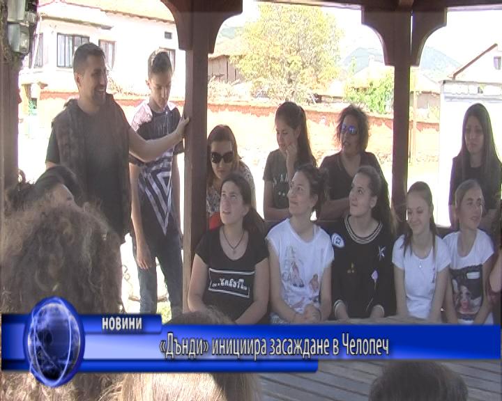 «Дънди» инициира засаждане в Челопеч