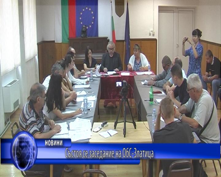 Състоя се заседание на ОбС-Златица