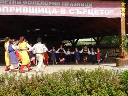 В Копривщица се проведоха летни фолклорни празници