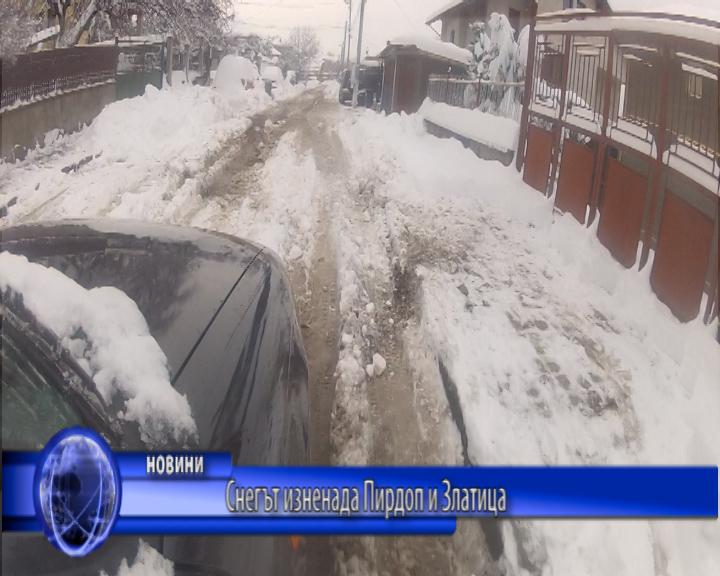 Снегът изненада Пирдоп и Златица