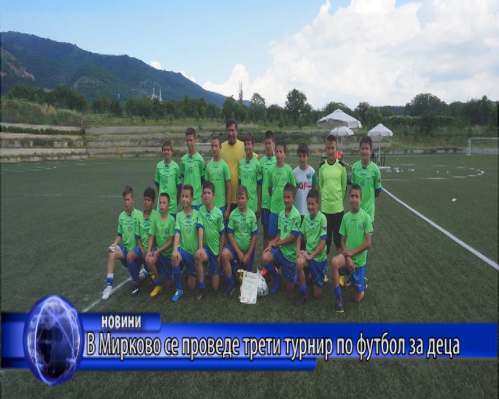 В Мирково се проведе трети турнир по футбол за деца