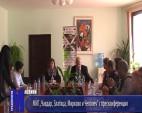 """МИГ """"Чавдар, Златица, Мирково и Челопеч"""" с пресконференция"""
