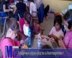Чавдарчани събраха средства за благотворителност