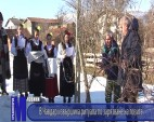 В Чавдар извършиха ритуала по зарязване на лозите