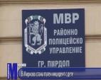 В Мирково стана пътен инцидент с дете