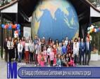 В Чавдар отбелязаха Световния ден на околната среда