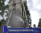 Копривщенци почистиха паметника Костница