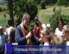 В Копривщица отбелязаха светците Козма и Дамян