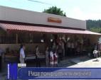 В Чавдар откриха разширения пенсионерски клуб