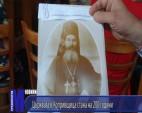 Църквата в Копривщица стана на 200 години