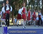 Самодейци от Душанци гостуваха в Копривщица