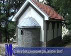 """Празник отбеляза реновирания храм """"Св.Кирик и Юлита"""""""