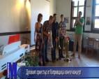 Духовият оркестър от Копривщица изнесе концерт