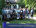 22-ма практиканти на «Аурубис» и «Дънди» се дипломираха