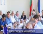 Проведе се заседание на Асоциацията по ВиК
