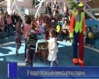 В Чавдар откриха обновената детска градина