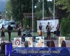В Чавдар отбелязаха Съединението с концерт