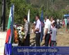 Край Буново почетоха жертвите от тероризма