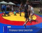 В Копривщица се проведе турнир по борба