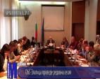 ОбС-Златица проведе редовна сесия