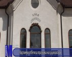 Карлиево отбеляза празника на църквата си