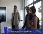 Канадски депутати посетиха Челопеч