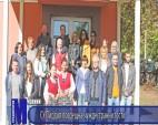 СУ Пирдоп посрещна чуждестранни гости