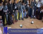 Читалището в Златица откри седмицата на програмирането