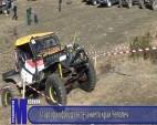 Стартира офроуд състезанието край Челопеч