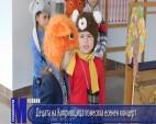 Децата на Копривщица изнесоха есенен концерт
